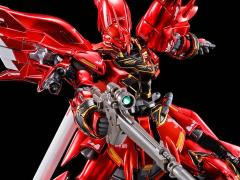 Gundam RG 1/144 Sinanju (Special Coating) Exclusive Model Kit