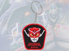 Redman Limited Edition Exclusive Keychain