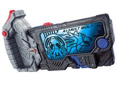 Kamen Rider Zero-One DX Assault Wolf Progrise Key & Assault Grip Exclusive Set