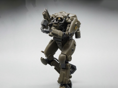 Stellar Knights AGS-01 S.A.S. EW-53 1/60 Scale Figure
