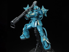 Gundam MG 1/100 MS-06F Zaku II (Dozle Zabi Custom) Exclusive Model Kit