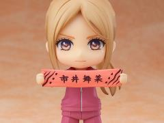 If My Favorite Pop Idol Made It to the Budokan, I Would Die Nendoroid No.1320 Eripiyo