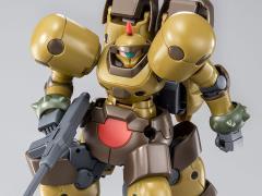 Gundam HGFC 1/144 Death Beast Exclusive Model Kit