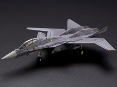 Ace Combat 7: Skies Unknown X-02S (OSEA) 1/144 Scale Model Kit