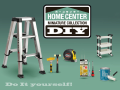 Home Center Miniature Collection DIY Box of 12