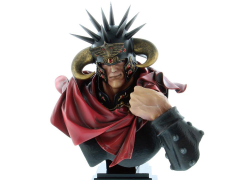 Fist of the North Star Model Masters Raoh Ultimate Bust
