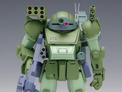 Armored Trooper Votoms Burglary Dog PS Edition 1/35 Scale Model Kit