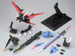 Gundam PG 1/60 Perfect Strike Gundam Exclusive Model Kit Expansion Parts