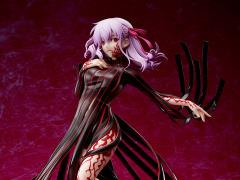 Fate/Stay Night Sakura Matou (Makiri's Grail) 1/7 Scale Figure