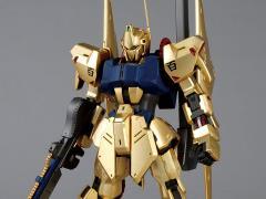 Gundam MG 1/100 Hyaku Shiki (Ver. 2.0) Model Kit