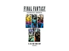 Final Fantasy Ultimania Archive Vol. 3 Hardcover Book