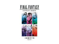 Final Fantasy Ultimania Archive Vol. 1 Hardcover Book