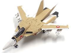 "Macross VF-1A Valkyrie ""Ben Dixon"" 1/72 Scale Model"