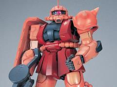 Gundam PG MS-06S Char's Zaku II Model Kit