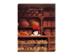 Kiki's Delivery Service Tending the Store 366-Piece Artboard Jigsaw Puzzle