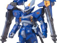Gundam HGGS 1/144 CGUE DEEP Arms Model Kit