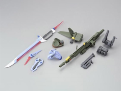 Gundam MG 1/100 Launcher Striker/Sword Striker (Ver. RM) Exclusive Expansion Set
