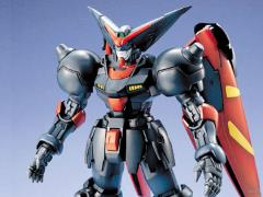 Gundam MG 1/100 Master Gundam Model Kit