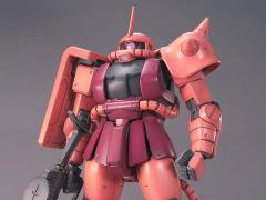 Gundam MG 1/100 Char's Zaku II (Ver. 2.0) Model Kit