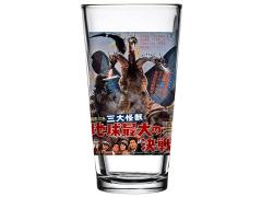 Godzilla Poster (Ver.3) Toon Tumbler Pint Glass