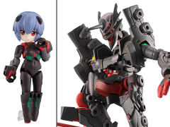 Rebuild of Evangelion Desktop Army Rei Ayanami & First Adams' Vessel