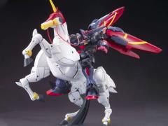 Gundam 1/144 HGFC Master Gundam & Fuunsaiki Model Kit