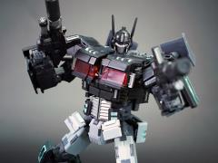 GDW-01B Darkness Maxmas Limited Edition Figure