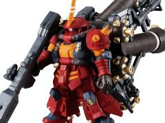 "Gundam FW Gundam Converge EX32 Zaku II High Mobility Type (Reuse ""P"" Device) Exclusive"