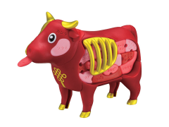 Lucky Beef Kaitai Puzzle