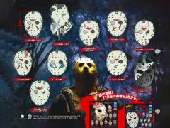 Friday The 13th Bag Of 10 Random Jason Mask Enamel Pins