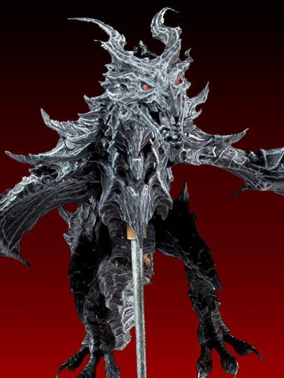 The Elder Scrolls V: Skyrim Alduin Deluxe Box Set