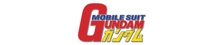 Mobile Suit Gundam Toys, Action Figures, Statues, Collectibles, and More!