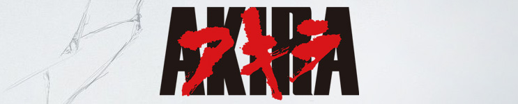 Akira Toys, Action Figures, Statues, Collectibles, and More!