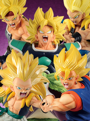 Dragon Ball Ichibansho Figures