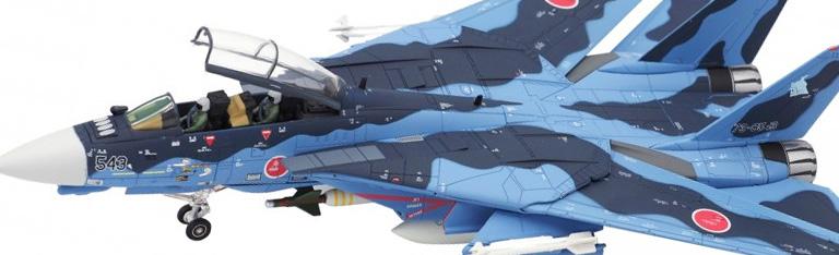 """Dream Cats F-14J Tomcat """"Mona Cat"""" 1/72 LE Model"""