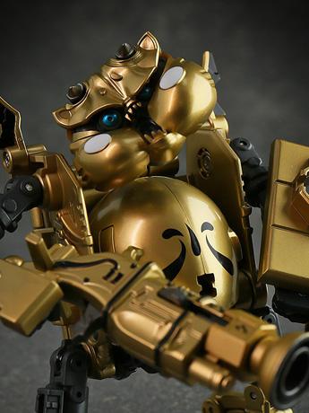 Golden Water Man Transforming Urinal