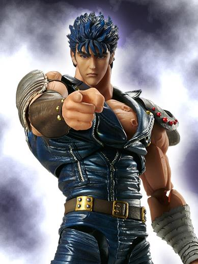 Fist of the North Star Super Action Statue Kenshiro