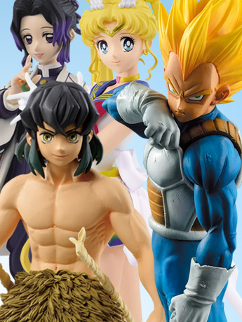 Banpresto: Vegeta, Demon Slayer, Sailor Moon